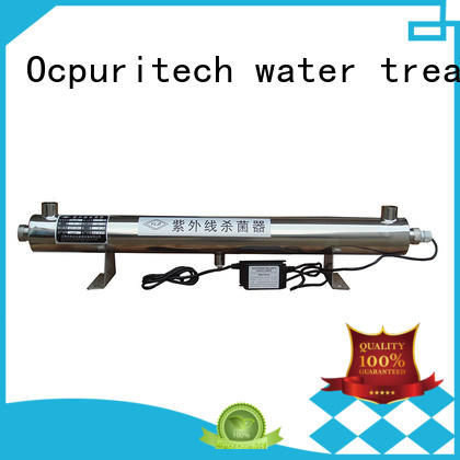 Ocpuritech Brand sterilizer uv sterilizer portable factory