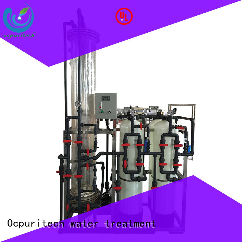 quality deionizer plant inquire now for business