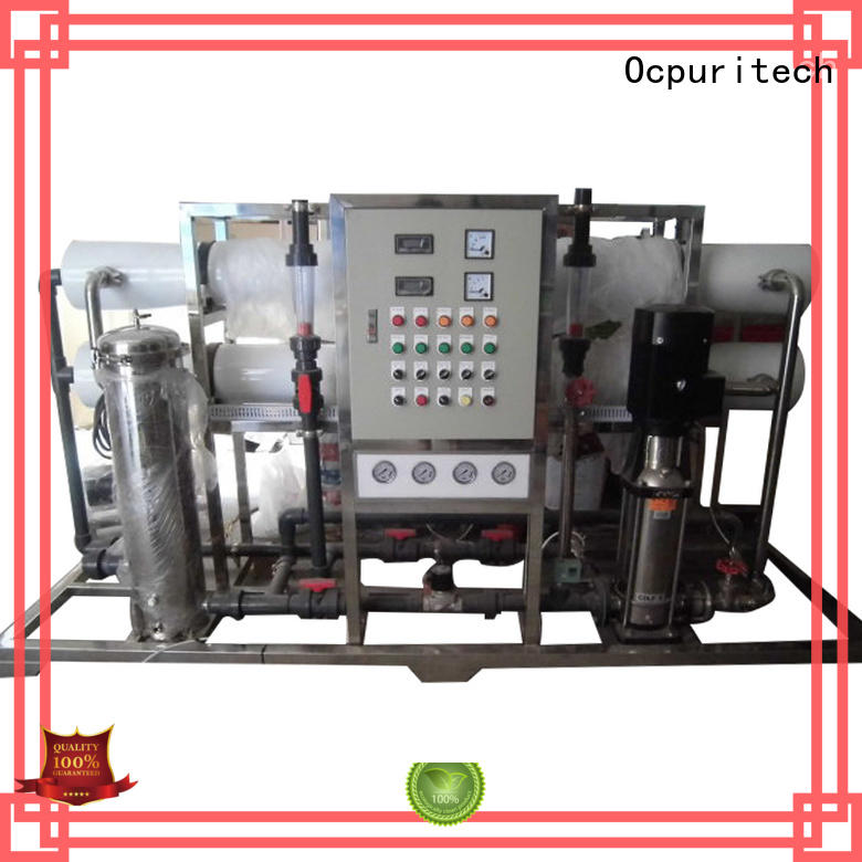 durable ro system wholesale for food industry