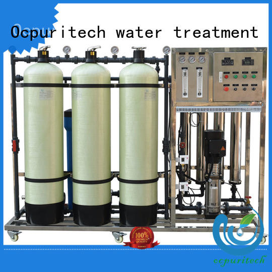 reverse osmosis system cost 750lph manufacture Ocpuritech