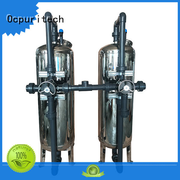 1600mm Diameter 3-4tph Capacity Sand filer+carbon filter pressure filtration Ocpuritech Brand