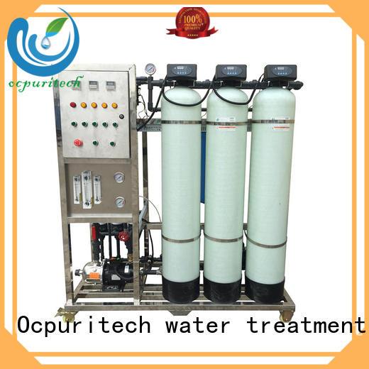 ultrafilter ultrafiltration business Ocpuritech