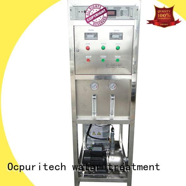 Ocpuritech edi system wholesale for food industry