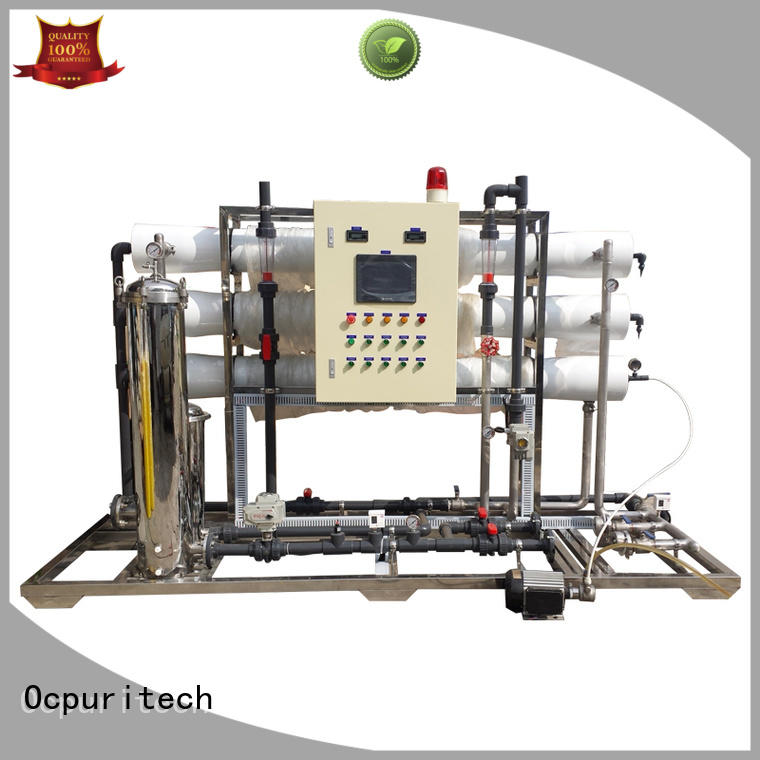Ocpuritech commercial well water filtration system personalized for food industry