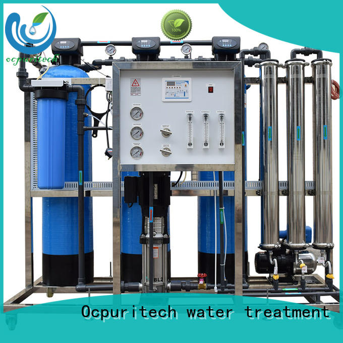 top ro plant industrial 250liter factory price for agriculture