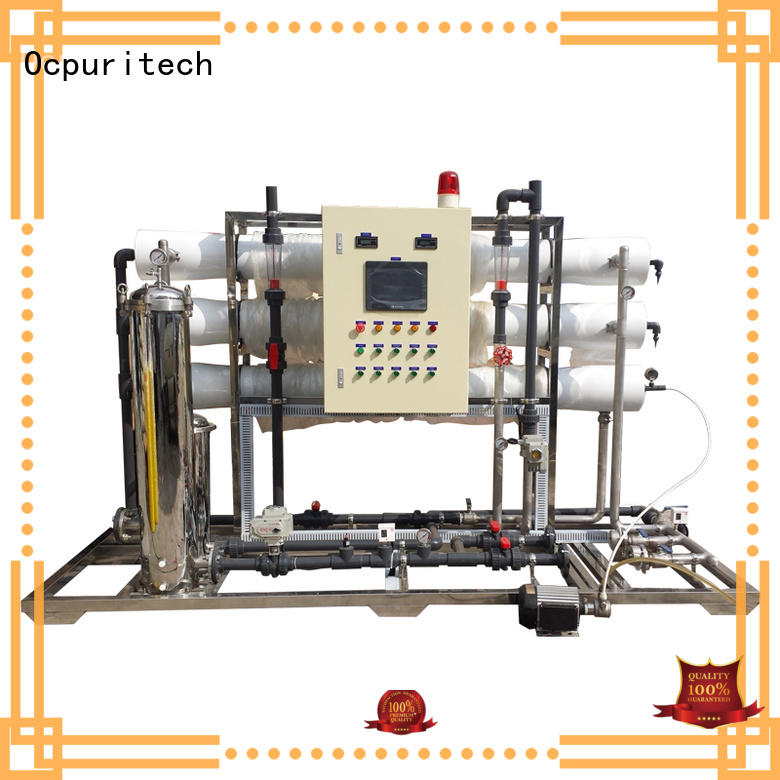 long service life Dow RO Membrane Variety capatial ro machine Ocpuritech Brand
