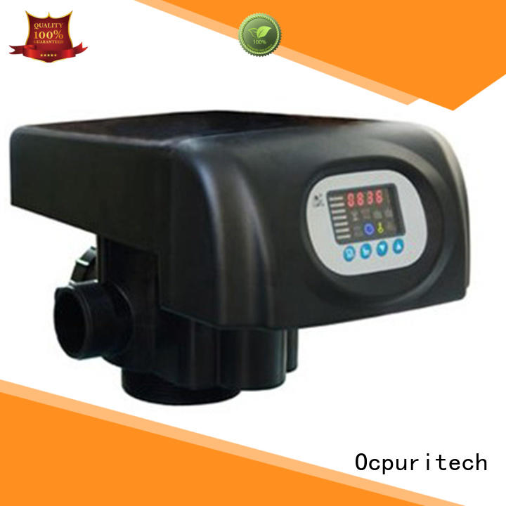 flow control valve supplier