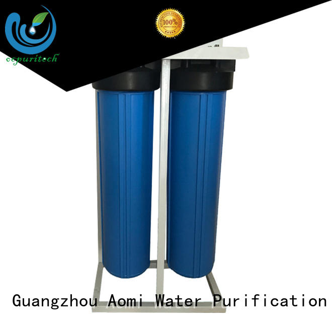 separation blue home filtration system housing Ocpuritech company
