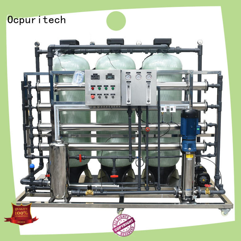 reverse osmosis water filter 24000 for household Ocpuritech