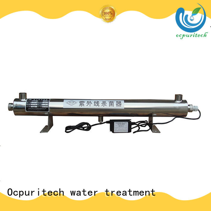 Ocpuritech light uv sanitizer design for industry
