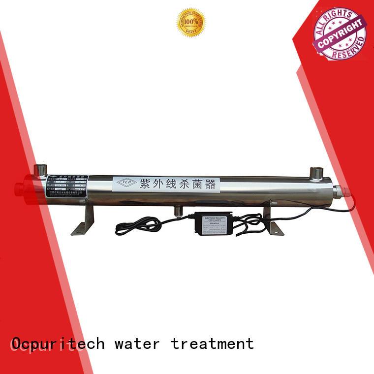 popular office hotel hospital ultraviolet sterilizer Ocpuritech Brand