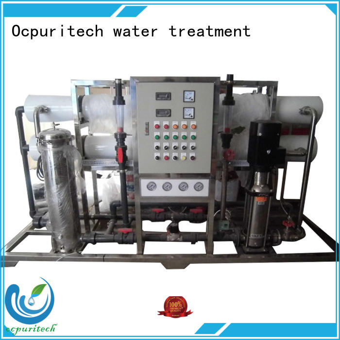 250lph ro water purifier companies personalized for agriculture
