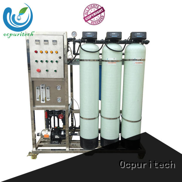 Ocpuritech high-quality ultra filtration system supply for food industry