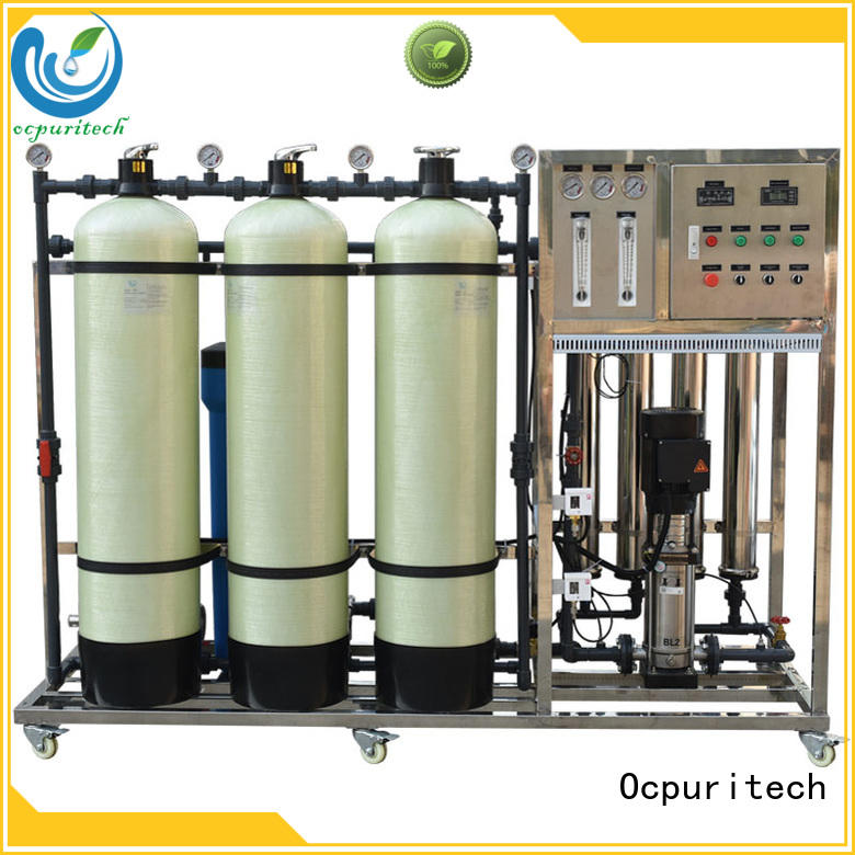 Ocpuritech durable reverse osmosis water filter factory price for food industry