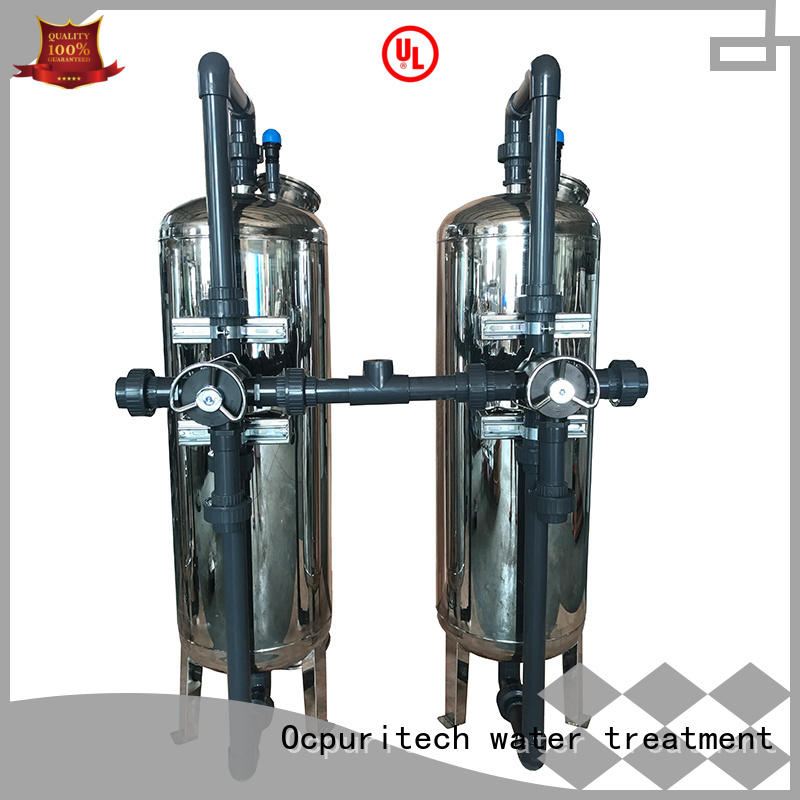 commercial sand filter inquire now for medicine