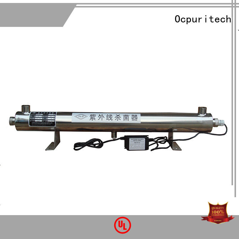 reliable uv sanitizer ro factory for factory