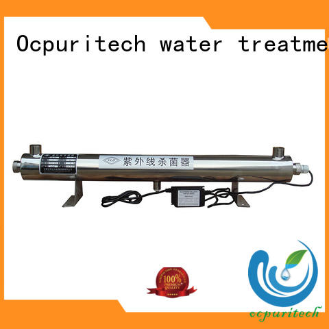 commercial uv sterilizer sterilizer with good price for industry