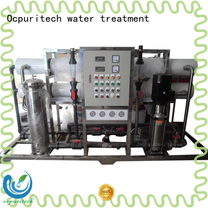 mineral reverse osmosis water filtration osmosis for food industry Ocpuritech