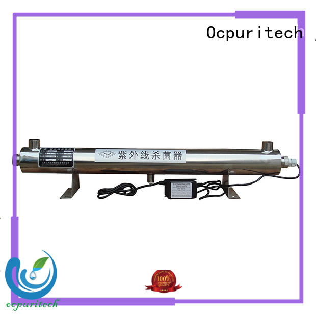 Ocpuritech durable uv sanitizer inquire now for factory