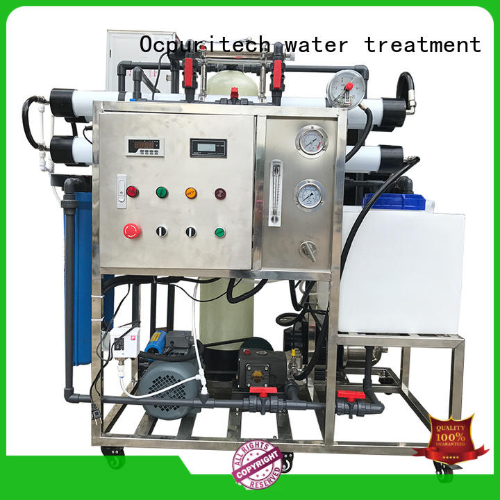 industrial water desalination customized for factory