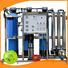 ro water filter 250 liter membrane Ocpuritech Brand ro machine