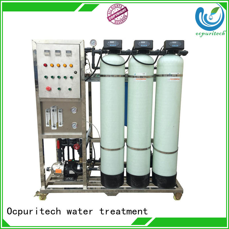 Ocpuritech commercial uf filter wholesale for agriculture