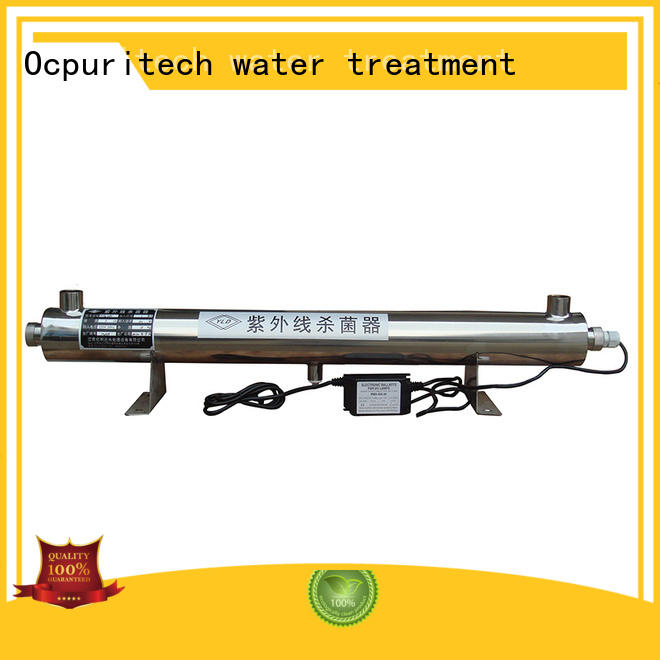 Ocpuritech Brand High efficient disinfection SS 304UV housing water disinfection application uv sterilizer manufacture