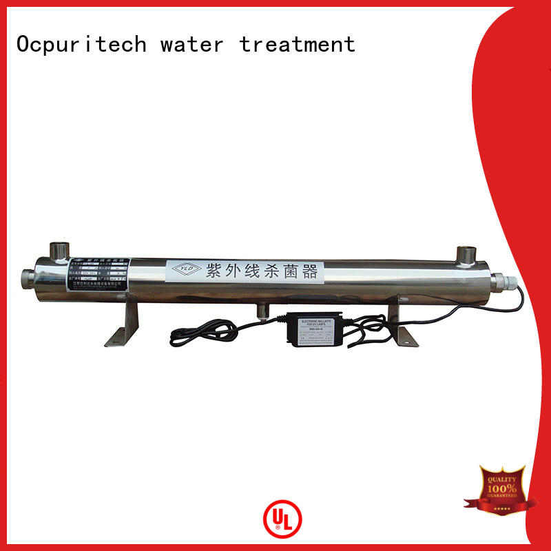 Ocpuritech uv sanitizer manufacturers for industry