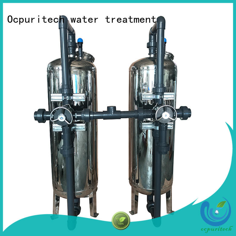 eco-friendly pressure filter sand suppliers for household