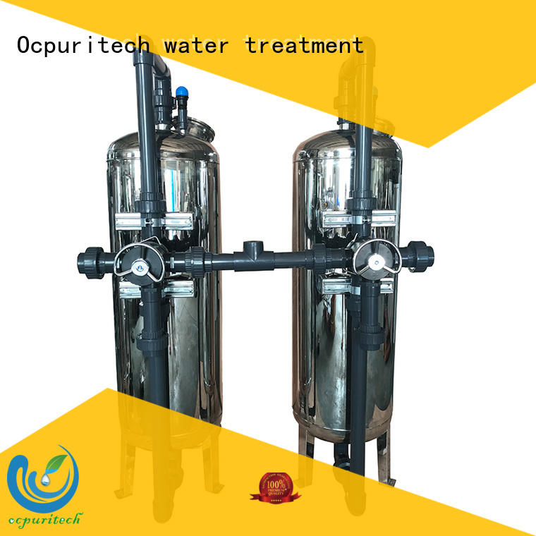 good quality mechanical low cost Ocpuritech Brand pressure filter