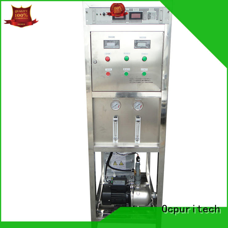 commercial edi system wholesale for seawater