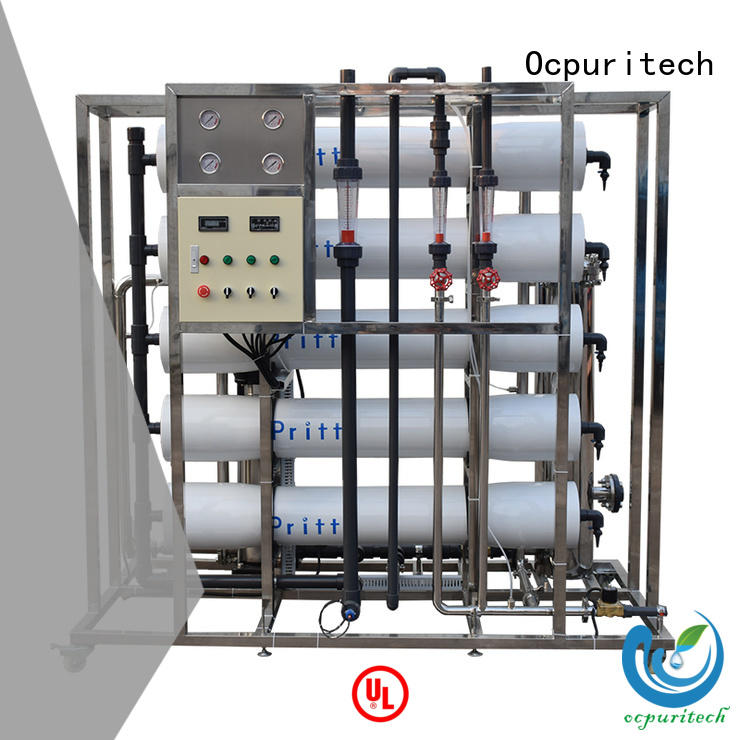 Ocpuritech industrial reverse osmosis water filter supplier for food industry
