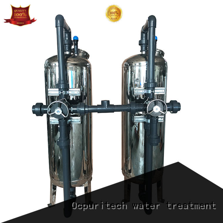 Ocpuritech commercial pressure filter with good price for medicine