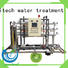 ro water filter CE Certificate food company farm ro machine manufacture