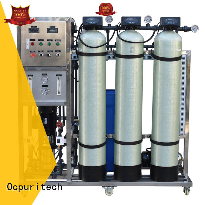 Ocpuritech commercial ro plant industrial supplier for food industry