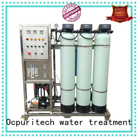 Ocpuritech 500lph uf filter factory price for food industry