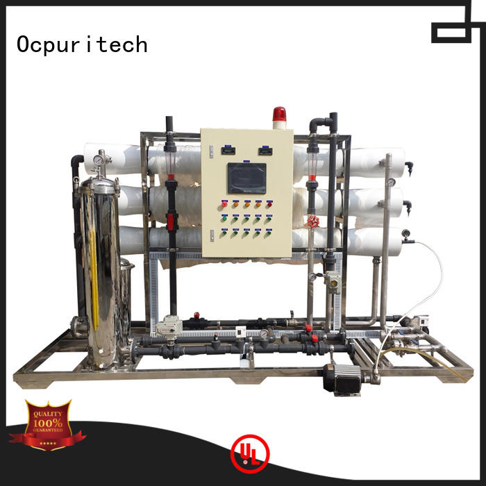 Ocpuritech filtration reverse osmosis plant personalized for food industry