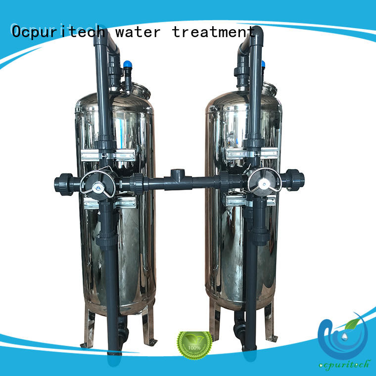 Quality Ocpuritech Brand pressure filtration reduce the turbidity of raw water Sand filer+carbon filter