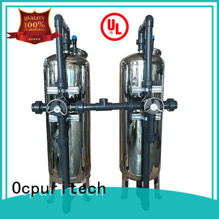 approved sand filter ss with good price for business