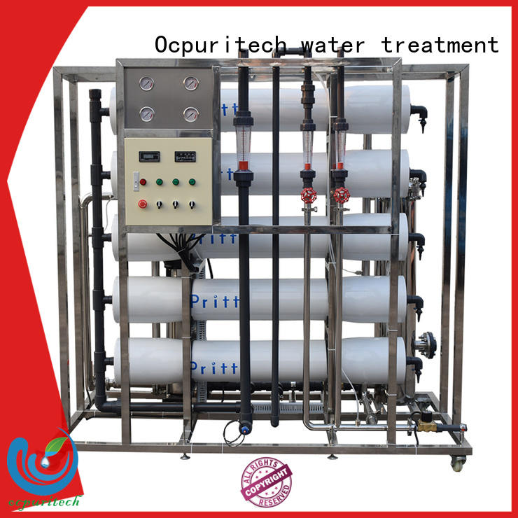 industrial water filtration personalized for seawater