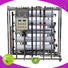 ro water filter industrial purifier Bulk Buy filtration Ocpuritech