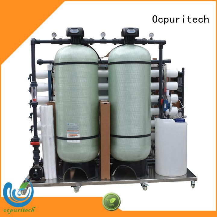 Desalination 96%-99% Dow RO Membrane OEM ro machine Ocpuritech