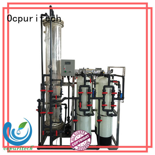 commercial deionizer with good price for business