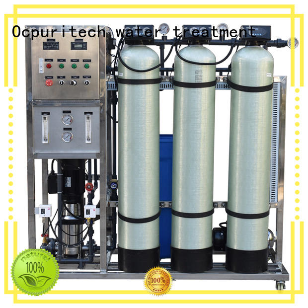 CNP pump Dow RO Membrane ro water filter school Ocpuritech company