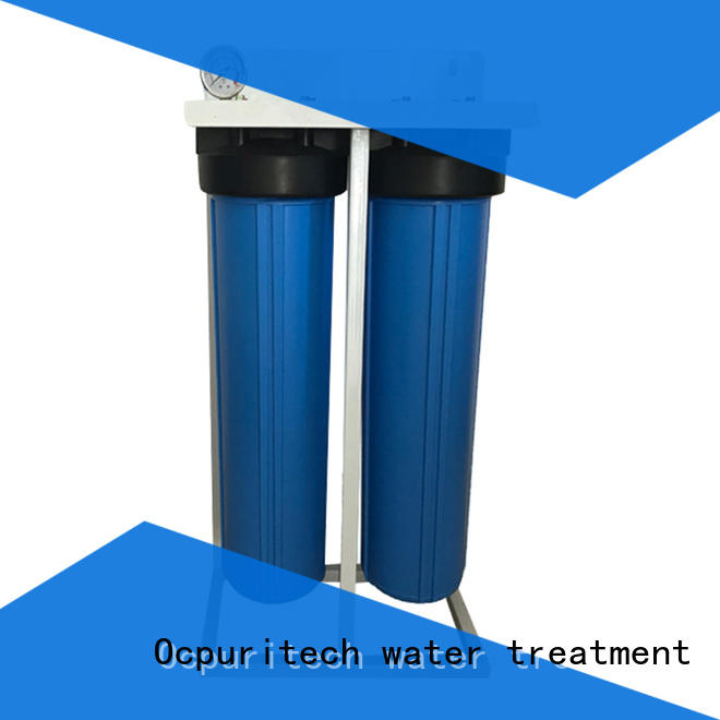 Ocpuritech water filter system factory price for food industry