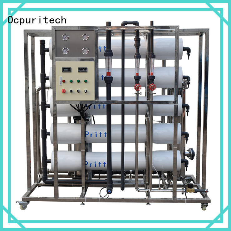 industrial ro water system personalized for agriculture