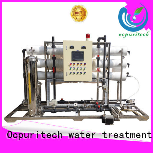 Ocpuritech commercial water treatment companies personalized for agriculture