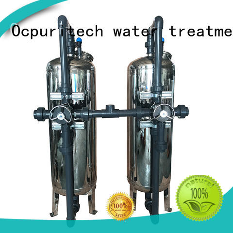 Hot pressure filtration sand Ocpuritech Brand