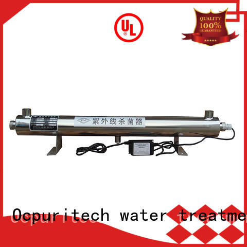 commercial uv sterilizer 55w with good price for factory
