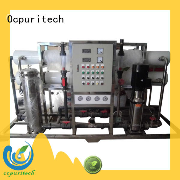 industrial ro machine supplier for food industry